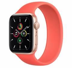Apple Watch SE GPS 40mm Viền Nhôm Chính Hãng Mới 100%
