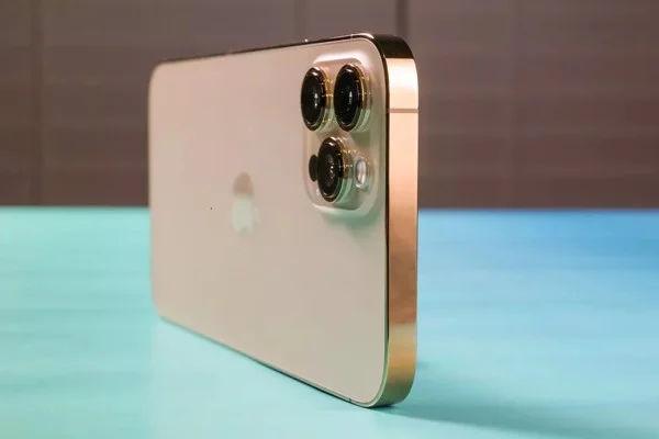 iphone 12 pro max vàng