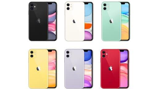 cấu hình màu sắc iPhone 11