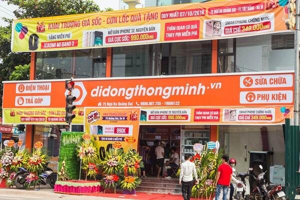 Cửa hàng iPhone chính hãng tại Hà Nội