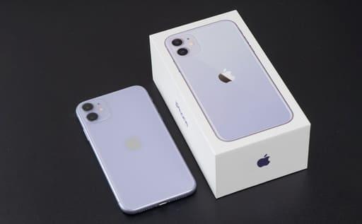 đánh giá phiên bản iPhone 11 màu tím