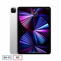 iPad Pro 11 inch Wifi + 4G 128GB Chip M1 (2021) Chính Hãng Mới 100%