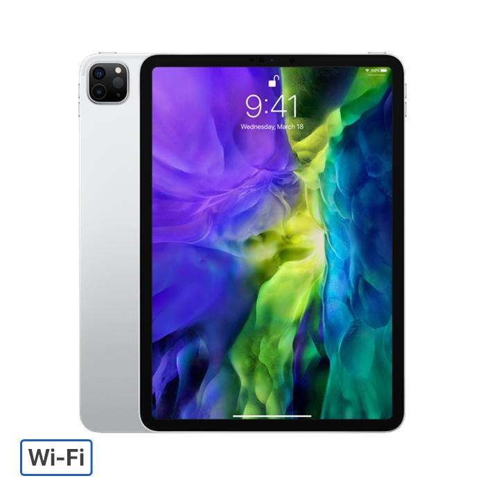 iPad Pro 11 inch Wifi 256GB (2020) Chính Hãng Mới 100%