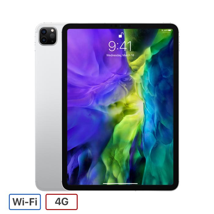 iPad Pro 11 inch 4G 128GB (2020) - Chính Hãng Mới 100%