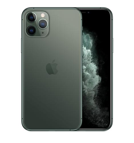 iPhone 11 Pro Max mới