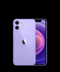 iPhone 12 Mini 64GB Mới 100% Chính Hãng VN/A