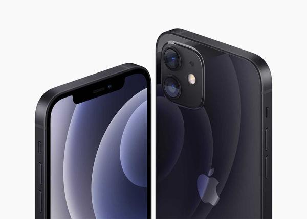 mau iphone 12
